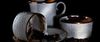Gadanie Na Kofejnoj Gushe Znachenie I Tolkovanie