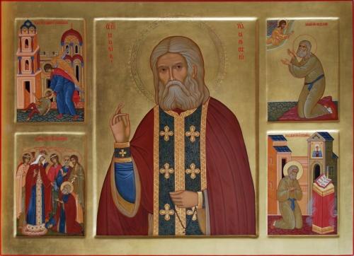 Предсказания святых отцов о России