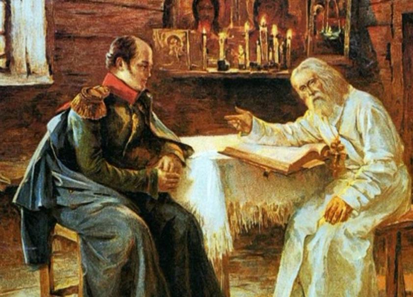 Предсказания монаха Авеля