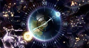 Астрологические шуточные предсказания